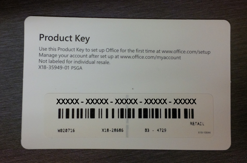 office 2013 product code